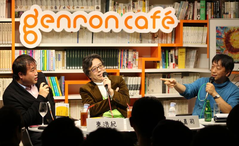 ゲンロンカフェ